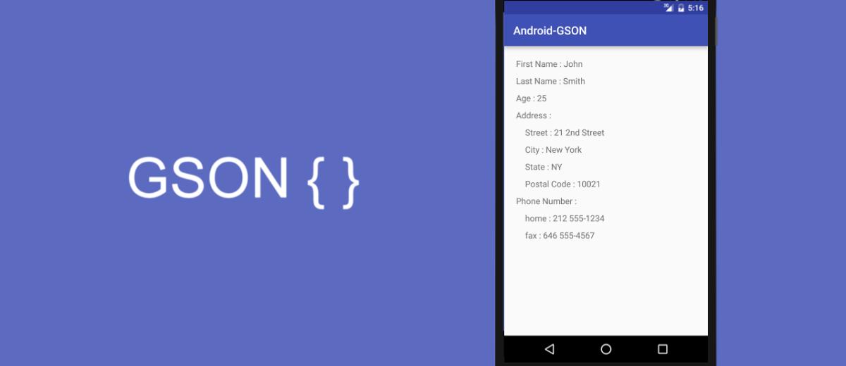 5 Фишек работы с GSON о которых вы не знали.